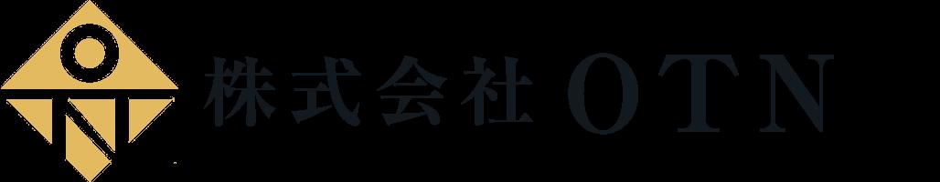 株式会社OTN